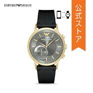 楽天watchstation公式ストア時計EMPORIOARMANIエンポリオアルマーニハイブリッドスマートウォッチメンズレナートART3006RENATO4549097642305
