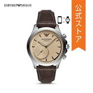 楽天watchstation公式ストア時計EMPORIOARMANIエンポリオアルマーニハイブリッドスマートウォッチメンズアルベルトART3014ALBERTO4549097699903