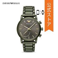 楽天watchstation公式ストア時計EMPORIOARMANIエンポリオアルマーニハイブリッドスマートウォッチメンズルイージART3015LUIGI4549097699897