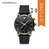 楽天watchstation公式ストア時計EMPORIOARMANIエンポリオアルマーニハイブリッドスマートウォッチメンズルイージART3016LUIGI4549097699910