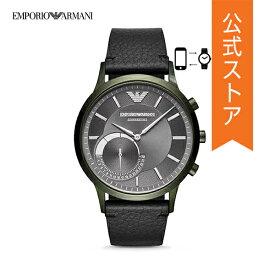 d1d8bbe894 ... エンポリオ アルマーニ ハイブリッド スマートウォッチ 公式 2年 保証 EMPORIO ARMANI iphone android 対応  ウェアラブル Smartwatch 腕時計 メンズ レナート ...