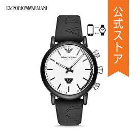 3161a888e6 ... エンポリオ アルマーニ ハイブリッド スマートウォッチ 公式 2年 保証 EMPORIO ARMANI iphone android 対応  ウェアラブル Smartwatch 腕時計 メンズ ルイージ ...