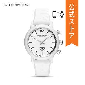 3539365fc5 ... エンポリオ アルマーニ ハイブリッド スマートウォッチ 公式 2年 保証 EMPORIO ARMANI ウェアラブル Smartwatch  腕時計 メンズ ルイージ ART3025 LUIGI