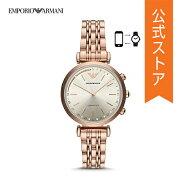 楽天watchstation時計EMPORIOARMANICONNECTEDエンポリオアルマーニハイブリッドスマートウォッチレディースジャンニティーバーART3026GIANNIT-BAR4549097799795