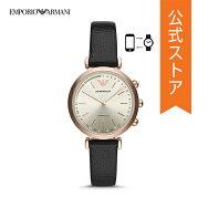 楽天watchstation時計EMPORIOARMANICONNECTEDエンポリオアルマーニハイブリッドスマートウォッチレディースジャンニティーバーART3027GIANNIT-BAR4549097799801