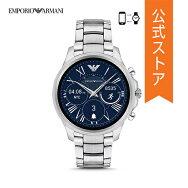 楽天watchstation公式ストア時計EMPORIOARMANIエンポリオアルマーニタッチスクリーンスマートウォッチメンズアルベルトART5000ALBERTO4549097686682
