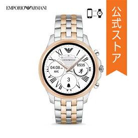99409a8bfc ... エンポリオ アルマーニ タッチスクリーン スマートウォッチ 公式 2年 保証 EMPORIO ARMANI iphone android 対応  ウェアラブル Smartwatch 腕時計 メンズ ...