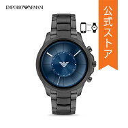 楽天watchstation公式ストア時計EMPORIOARMANIエンポリオアルマーニタッチスクリーンスマートウォッチメンズアルベルトART5005ALBERTO4549097751144
