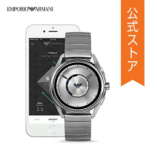 2018 秋の新作 エンポリオ アルマーニ スマートウォッチ 公式 2年 保証 EMPORIO ARMANI iphone android 対応 ウェアラブル タッチスクリーン Smartwatch 腕時計 コネクテッド スマート ウォッチ メンズ MATTEO マッテオ ART5006