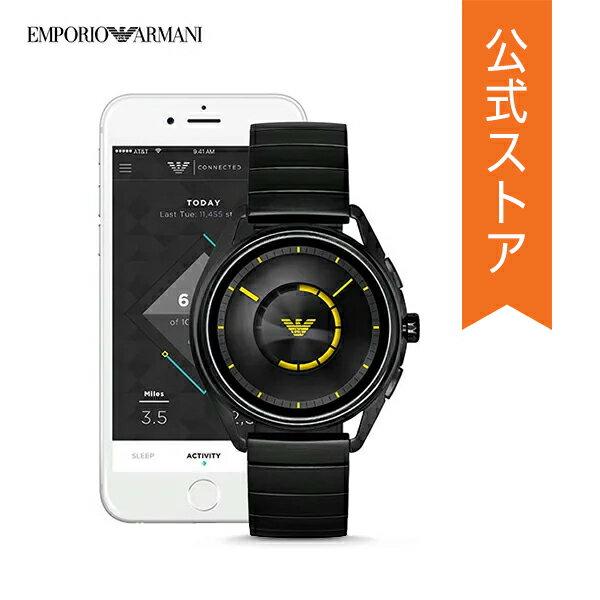 2018 秋の新作 エンポリオ アルマーニ スマートウォッチ 公式 2年 保証 EMPORIO ARMANI iphone android 対応 ウェアラブル タッチスクリーン Smartwatch 腕時計 コネクテッド スマート ウォッチ メンズ MATTEO マッテオ ART5007