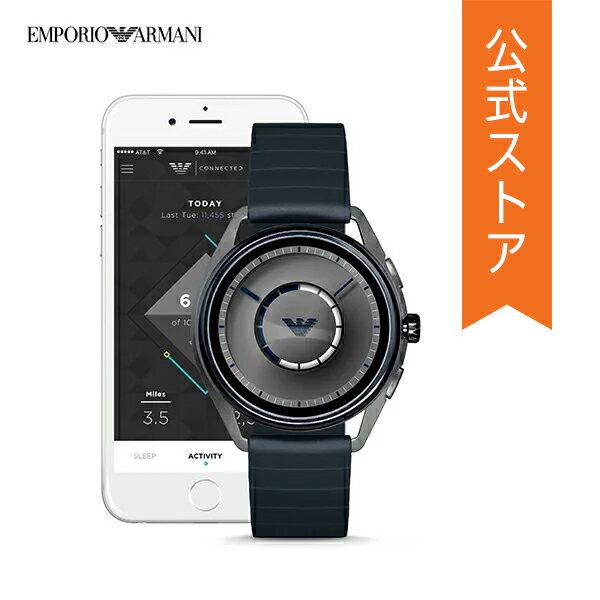 2018 秋の新作 エンポリオ アルマーニ スマートウォッチ 公式 2年 保証 EMPORIO ARMANI iphone android 対応 ウェアラブル タッチスクリーン Smartwatch 腕時計 コネクテッド スマート ウォッチ メンズ MATTEO マッテオ ART5008