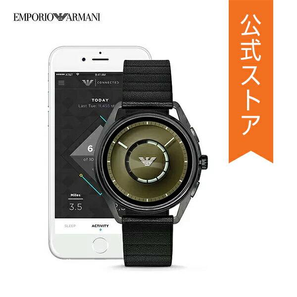 2018 秋の新作 エンポリオ アルマーニ スマートウォッチ 公式 2年 保証 EMPORIO ARMANI iphone android 対応 ウェアラブル タッチスクリーン Smartwatch 腕時計 コネクテッド スマート ウォッチ メンズ MATTEO マッテオ ART5009