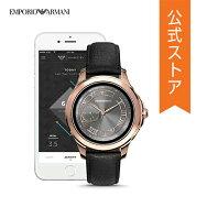 2018秋の新作エンポリオアルマーニスマートウォッチ公式2年保証EMPORIOARMANIiphoneandroid対応ウェアラブルタッチスクリーンSmartwatch腕時計コネクテッドスマートウォッチメンズALBERTOアルベルトART5012