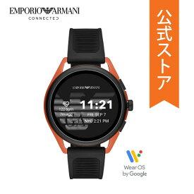 【30%OFF】スマートウォッチ3 エンポリオ アルマーニ スマートウォッチ タッチスクリーン 腕時計 メンズ EMPORIO ARMANI 時計 SMARTWATCH 3 ART5025 公式 2年 保証