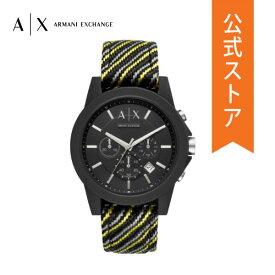 【BLACK DAY限定!クーポン利用でさらに55%OFF!】アルマーニ エクスチェンジ 腕時計 メンズ ARMANI EXCHANGE 時計 AX1334 OUTERBANKS 公式 2年 保証