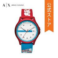 『ショッパープレゼント』2019夏の新作アルマーニエクスチェンジ腕時計公式2年保証ARMANIEXCHANGEメンズAX2409