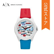 『ショッパープレゼント』2019夏の新作アルマーニエクスチェンジ腕時計公式2年保証ARMANIEXCHANGEメンズAX2637