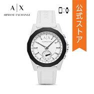 楽天watchstation公式ストア時計ARMANIEXCHANGEアルマーニエクスチェンジハイブリッドスマートウォッチメンズドレクスラーAXT1000DREXLER4549097603009