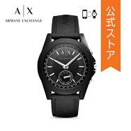楽天watchstation公式ストア時計ARMANIEXCHANGEアルマーニエクスチェンジハイブリッドスマートウォッチメンズドレクスラーAXT1001DREXLER4549097603016