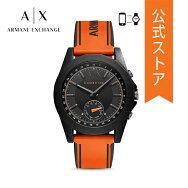 楽天watchstation公式ストア時計ARMANIEXCHANGEアルマーニエクスチェンジハイブリッドスマートウォッチメンズドレクスラーAXT1003DREXLER4549097603030