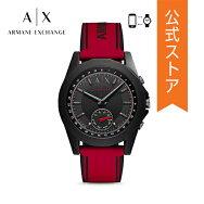 楽天watchstation公式ストア時計ARMANIEXCHANGEアルマーニエクスチェンジハイブリッドスマートウォッチメンズドレクスラーAXT1005DREXLER4549097666615