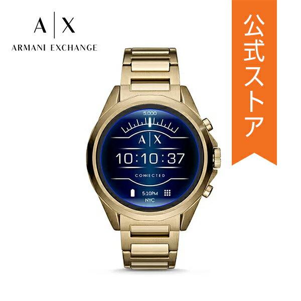 2018 秋の新作 アルマーニ エクスチェンジ タッチ スクリーン スマートウォッチ 公式 2年 保証 ARMANI EXCHANGE iphone android 対応 タッチスクリーン Smartwatch 腕時計 メンズ ドレクスラー AXT2001 DREXLER