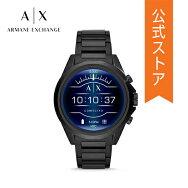 2018秋の新作アルマーニエクスチェンジスマートウォッチ公式2年保証ARMANIEXCHANGEiphoneandroid対応タッチスクリーンSmartwatch腕時計コネクテッドスマートウォッチメンズDREXLERドレクスラーAXT2002