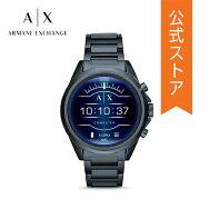 2018秋の新作アルマーニエクスチェンジスマートウォッチ公式2年保証ARMANIEXCHANGEiphoneandroid対応タッチスクリーンSmartwatch腕時計コネクテッドスマートウォッチメンズDREXLERドレクスラーAXT2003