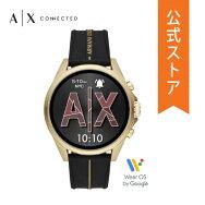 【ショッパープレゼント】2019秋の新作アルマーニエクスチェンジタッチスクリーンスマートウォッチ公式2年保証ARMANIEXCHANGEiphoneandroid対応Smartwatch腕時計メンズAXT2005
