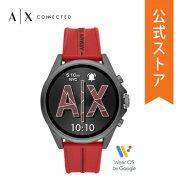 【ショッパープレゼント】2019秋の新作アルマーニエクスチェンジタッチスクリーンスマートウォッチ公式2年保証ARMANIEXCHANGEiphoneandroid対応Smartwatch腕時計メンズAXT2006