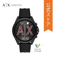 【ショッパープレゼント】2019秋の新作アルマーニエクスチェンジタッチスクリーンスマートウォッチ公式2年保証ARMANIEXCHANGEiphoneandroid対応Smartwatch腕時計メンズAXT2007