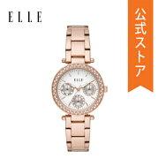 【公式ショッパープレゼント】エル腕時計公式2年保証ELLEレディースELL23004MARAIS