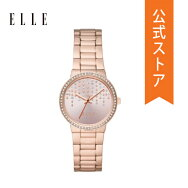 【公式ショッパープレゼント】エル腕時計公式2年保証ELLEレディースELL23008BASTILLE