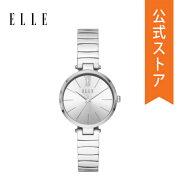 【公式ショッパープレゼント】エル腕時計公式2年保証ELLEレディースELL25010ELYSEE
