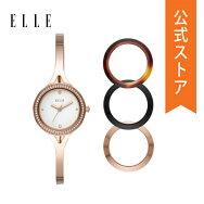【公式ショッパープレゼント】エル腕時計公式2年保証ELLEレディースELL27001TERNES