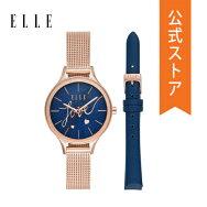 【公式ショッパープレゼント】エル腕時計公式2年保証ELLEレディースELL27002TERNES