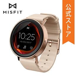 【3/4から3/11まで!楽天スーパーセール限定 50%OFF!】 ミスフィット スマートウォッチ タッチスクリーン 腕時計 レディース メンズ MISFIT 時計 ウェアラブル Smartwatch ヴェイパー MIS7005 VAPOR 公式 2年 保証