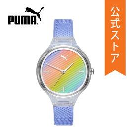 2019 冬の新作 プーマ 腕時計 レディース PUMA 時計 P1025 CONTOUR 公式 2年 保証