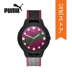 2019 冬の新作 プーマ 腕時計 レディース PUMA 時計 P1026 RESET V1 公式 2年 保証