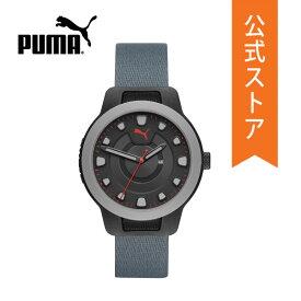 【30%OFF】プーマ 腕時計 メンズ PUMA 時計 P5022 RESET V1 公式 2年 保証