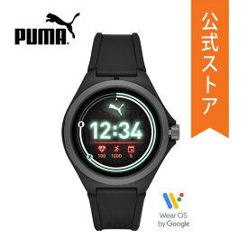 【3/4から3/11まで!楽天スーパーセール限定 60%OFF!】 プーマ スマートウォッチ タッチスクリーン レディース メンズ PUMA 腕時計 PT9100 SMARTWATCH 公式 2年 保証