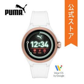 【3/4から3/11まで!楽天スーパーセール限定 60%OFF!】 プーマ スマートウォッチ タッチスクリーン レディース メンズ PUMA 腕時計 PT9102 SMARTWATCH 公式 2年 保証
