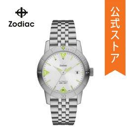 【30%OFF 増税前!お得セール中】【公式ショッパープレゼント】ゾディアック 腕時計 公式 2年 保証 Zodiac メンズ ZO9200 Super Sea Wolf