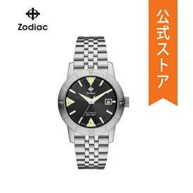 ゾディアック 腕時計 メンズ 自動巻き Zodiac 時計 スーパー シーウルフ ZO9201 SUPER SEAWOLF 53 SKIN 40mm 公式 2年 保証