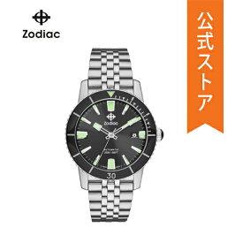 ゾディアック 腕時計 メンズ 自動巻き Zodiac 時計 スーパー シーウルフ ZO9250 SUPER SEAWOLF 53 COMPRESSION 40mm 公式 2年 保証