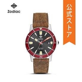 【37%OFF 増税前!お得セール中】【公式ショッパープレゼント】ゾディアック 腕時計 公式 2年 保証 Zodiac メンズ ZO9253 SUPER SEA WOLF 53 40mm