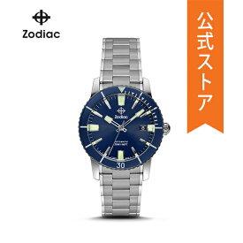 【30%OFF 増税前!お得セール中】【公式ショッパープレゼント】ゾディアック 腕時計 公式 2年 保証 Zodiac メンズ ZO9258 SUPER SEA WOLF 53 39mm