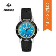 【公式ショッパープレゼント】2019秋の新作ゾディアック腕時計公式2年保証ZodiacメンズZO9275SuperSeaWolf53Compression