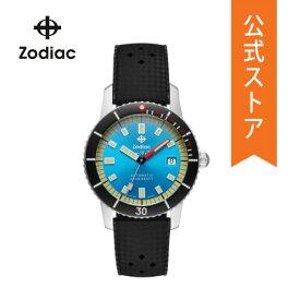 【10%OFF 増税前!お得セール中】【公式ショッパープレゼント】2019 秋の新作 ゾディアック 腕時計 公式 2年 保証 Zodiac メンズ ZO9275 Super Sea Wolf 53 Compression