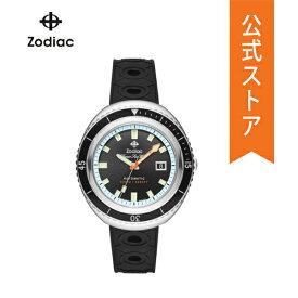 ゾディアック 腕時計 メンズ 自動巻き Zodiac 時計 スーパー シーウルフ ZO9501 SUPER SEAWOLF 68 44mm 公式 2年 保証